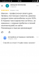 review google 3