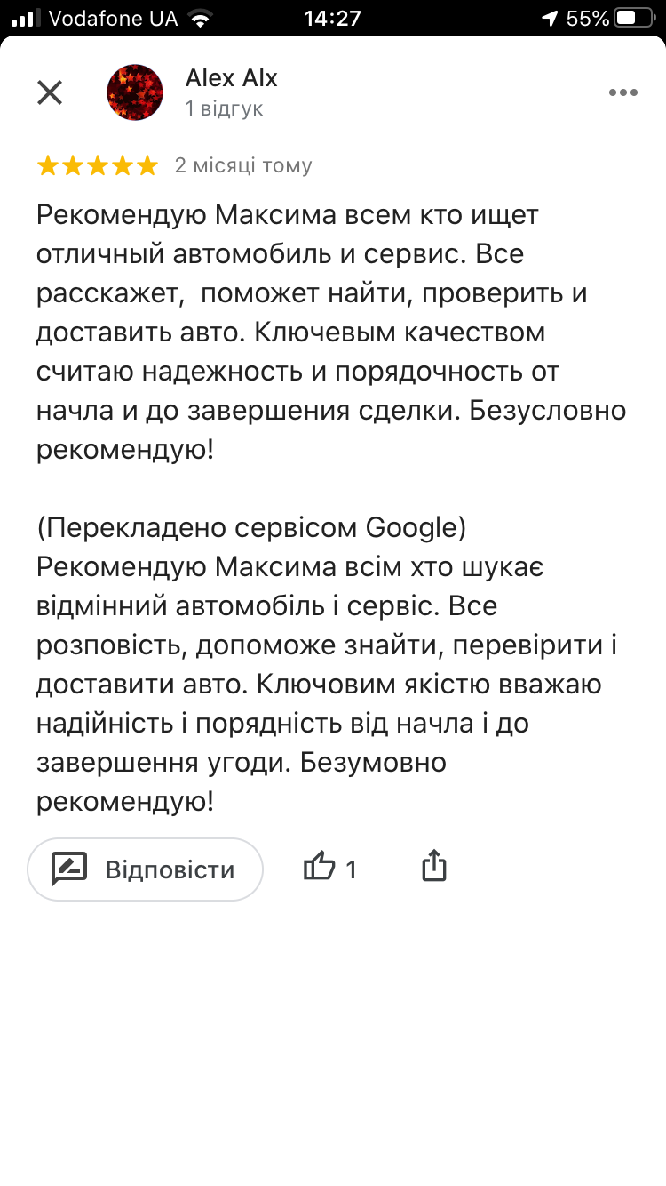 review google 6