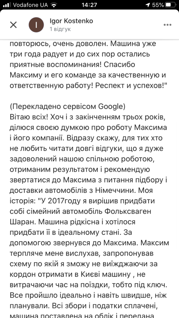 review google 9