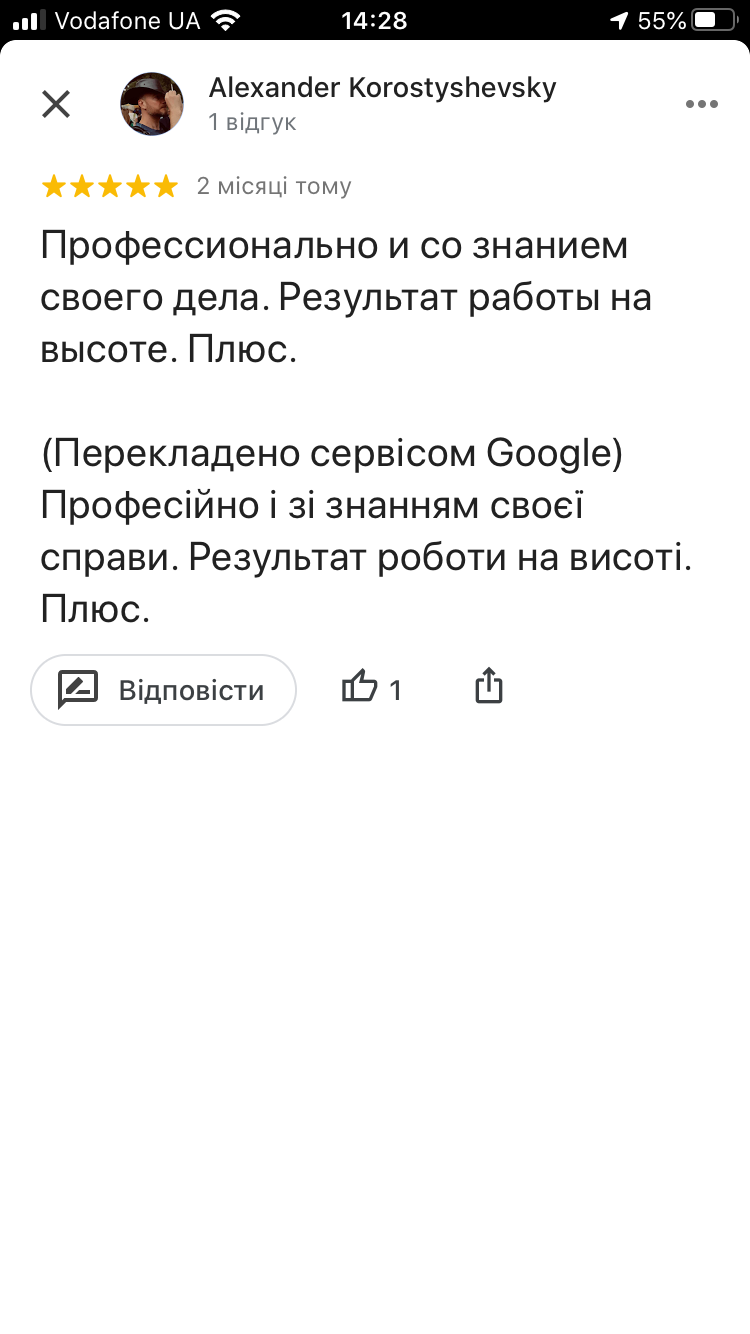 review google 13